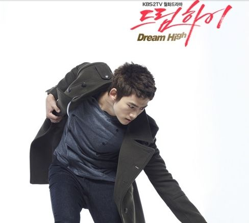 jin guk dream high