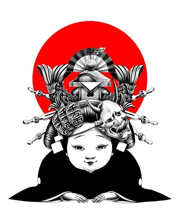 Illustrations by SHOHEI Otomo