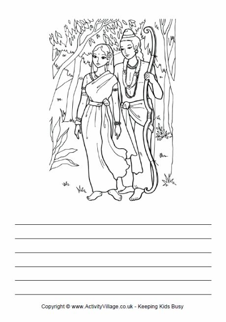 Rama and Sita story paper