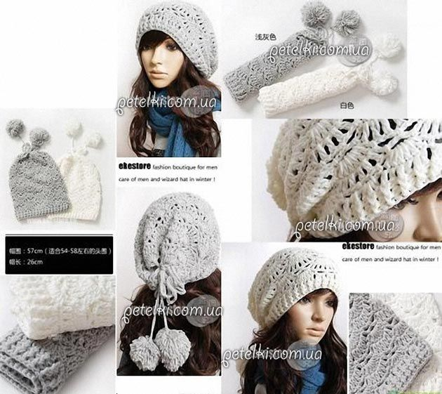 Ажурная шапка-чулок крючком. Схема вязания