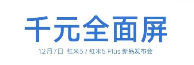 Xiaomi Redmi 5 dan Redmi 5 Plus Akan Meluncur 7 Desember Nanti !!