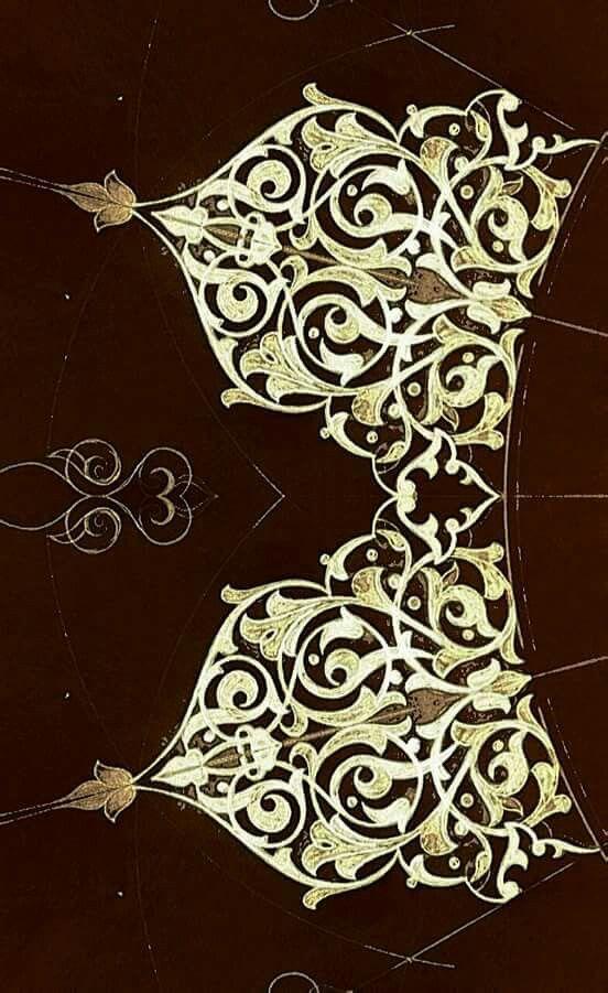 Geometrık pattern More