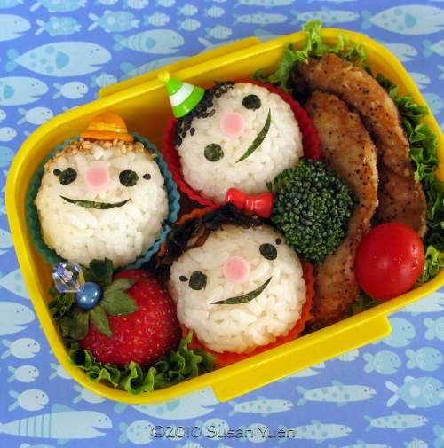 Smiley Bento Kids #105