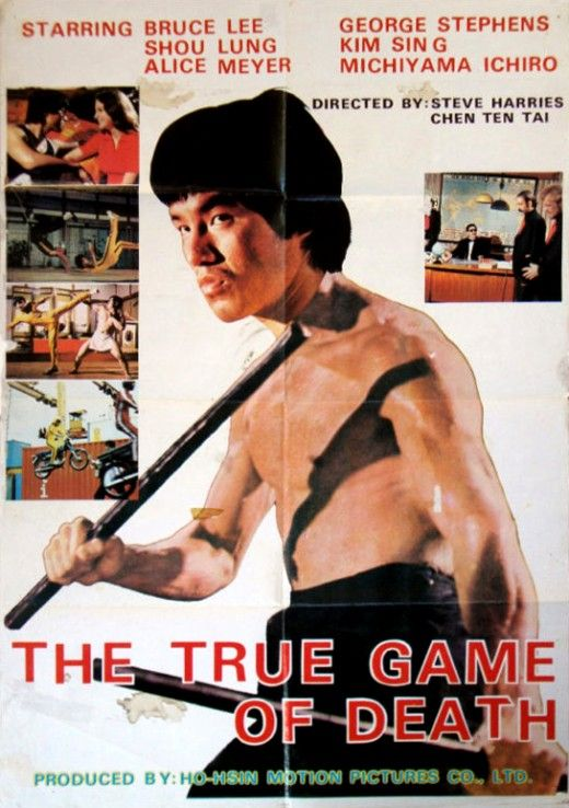 Almost as fascinating as Bruce Lee's final movie Game of Death was the semi-remake True Game of Death, one of the most notorious Bruceploitation films ever made. The origins of this film is still a mystery. No studio has come forward and claimed...