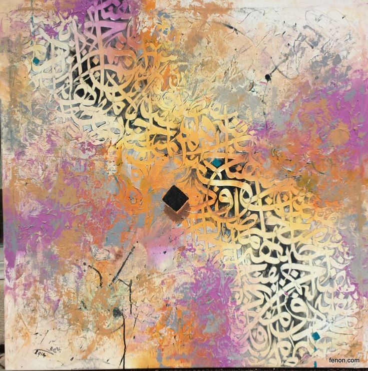 Fine Art of jasem-mohamed on www.fenon.com