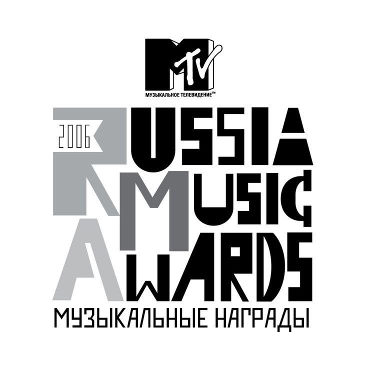 RMA 2006 | Logo by Valery Golyzhenkov | Art Director Anton Sakara (MTV).