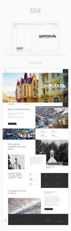 Corporate website for the architectural bureau in Kiev