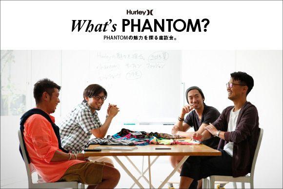 ff_hurley_phantom_main.jpg