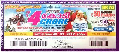 www.keralalotteriesresults.in-2016-12-2017-christmas-new-year-bumper-2017-br-53-kerala-lottery-result