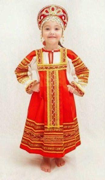 Traje Tipico ruso niña