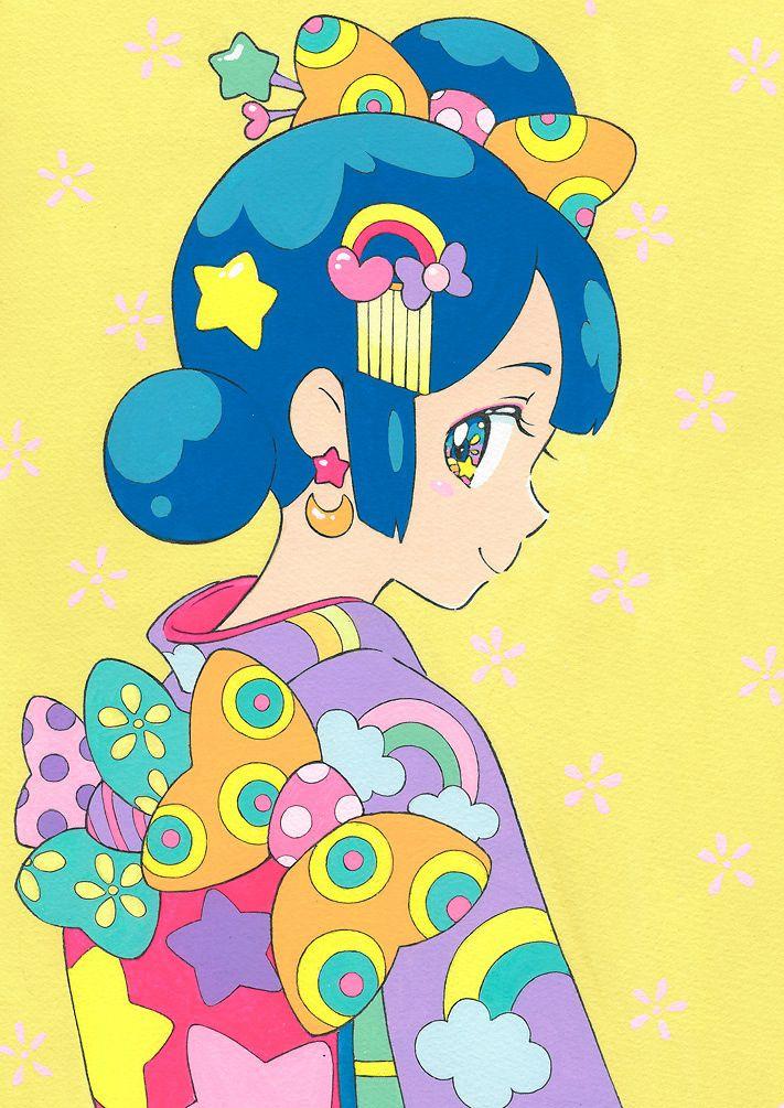 mog - Kimono Girl