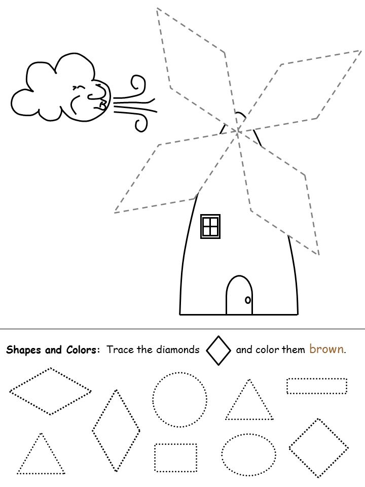 shapes recognition practice worksheet diamond trazos pinterest worksheets. Black Bedroom Furniture Sets. Home Design Ideas
