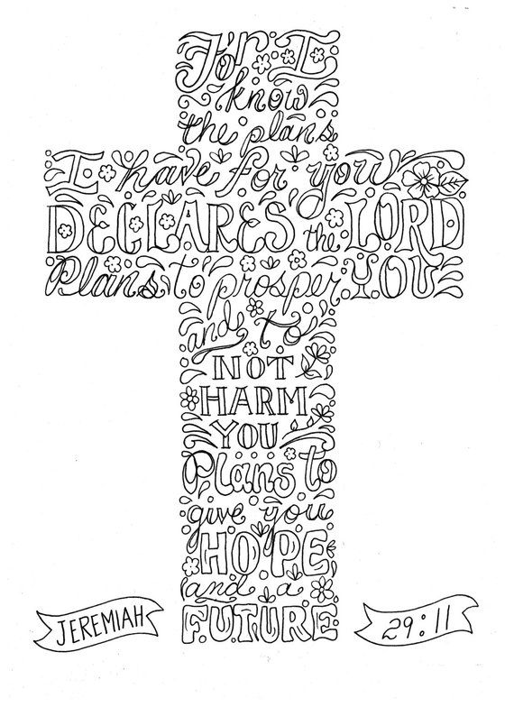 Instant Download Cross I Know The Plans I Have For You Etsy In 2020 Cross Coloring Page Coloring Pages Scripture Coloring