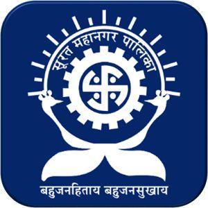 2167 Beldar & Sweeper Posts vacancy in Surat Municipal Corporation SMC recruitment Notification 2017-18 - Apply online www.suratmunicipal.gov.in Career.