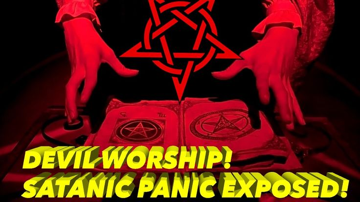 DEVIL WORSHIP IS REAL! SATANIC PANIC PSYOP AND EXPOSING THE REAL SATANIC...