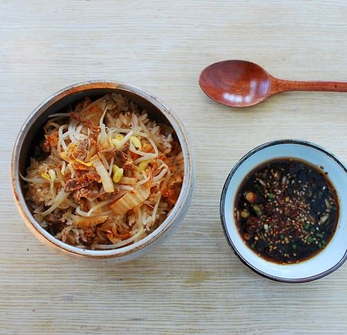 Kongnamul Bap (Soybean Sprout Rice Bowl) - Korean Bapsang