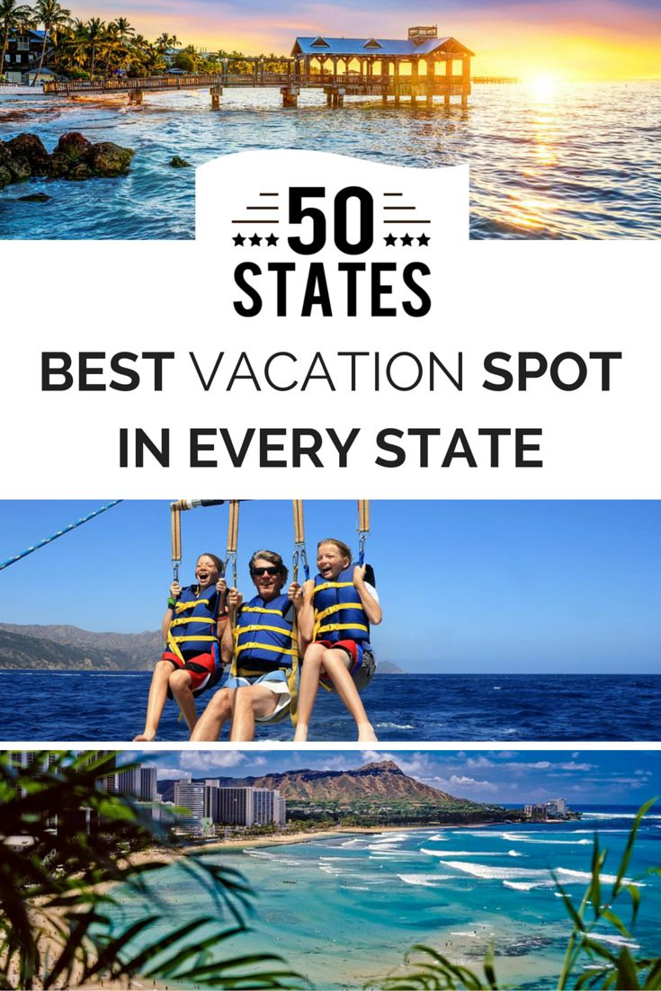 Summer vacation places in usa for Best relaxing vacation spots