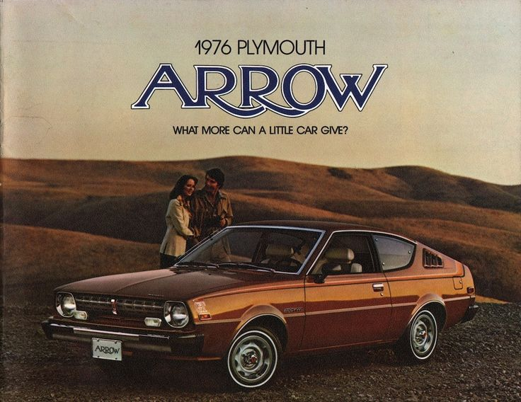 Plymouth Arrow