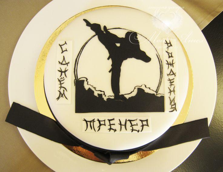Поздравление тренеру по тхэквондо с днем рождения