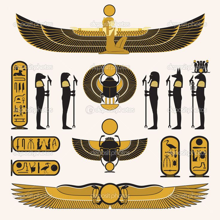 egyptian symbols of royalty | Ancient Egyptian symbols and decorations - Stock Illustration