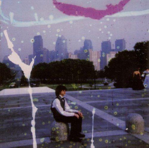 Kurt Vile - Childish Prodigy Vinyl Record