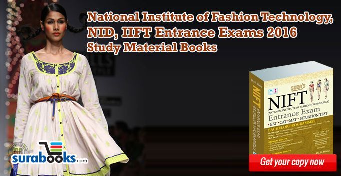 How To Preparation For Nift Nid Iift Entrance Exam 2016 With Best Study Material 3books Exam Study Exam Entrance Exam