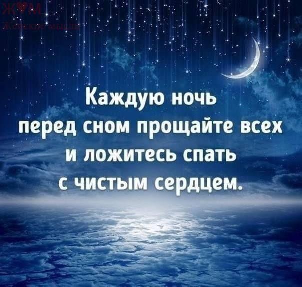 доброй ночи картинки с фразами
