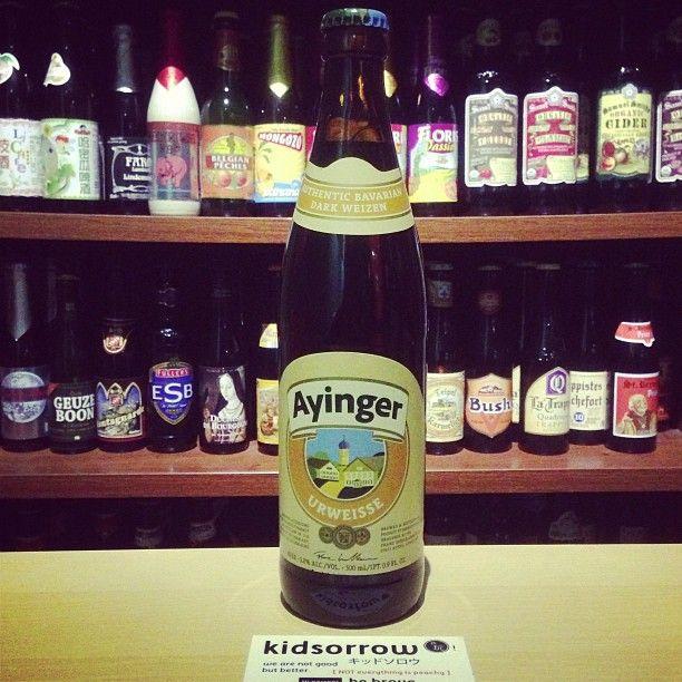 原創小麥啤酒│Ayinger Ur-Weisse  琥珀色,除了水果香味外,帶有一點點的淡雅花香和麥芽香味,口感清爽順口。  #beer #craftbeer