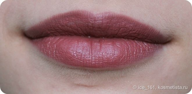 Givenchy Rouge Interdit Satin Lipstick Irresistible Color 65 Enigmagtic Rosewood