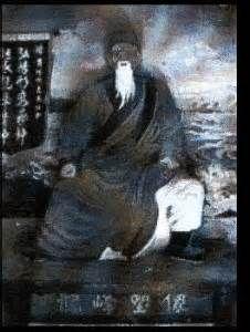 xing yi quan - Yahoo Image Search results