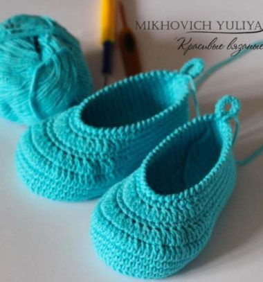 Crocheted baby boots (free crochet pattern) // Horgolt baba cipőcskék (képes horgolásmintával) // Mindy - craft & DIY tutorial collection
