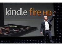CNET's comprehensive Amazon Kindle Fire HD coverage includes unbiased reviews, exclusive video footage and Tablet buying guides. Compare Amazon Kindle Fire HD prices, user ratings, specs and more. via @CNET