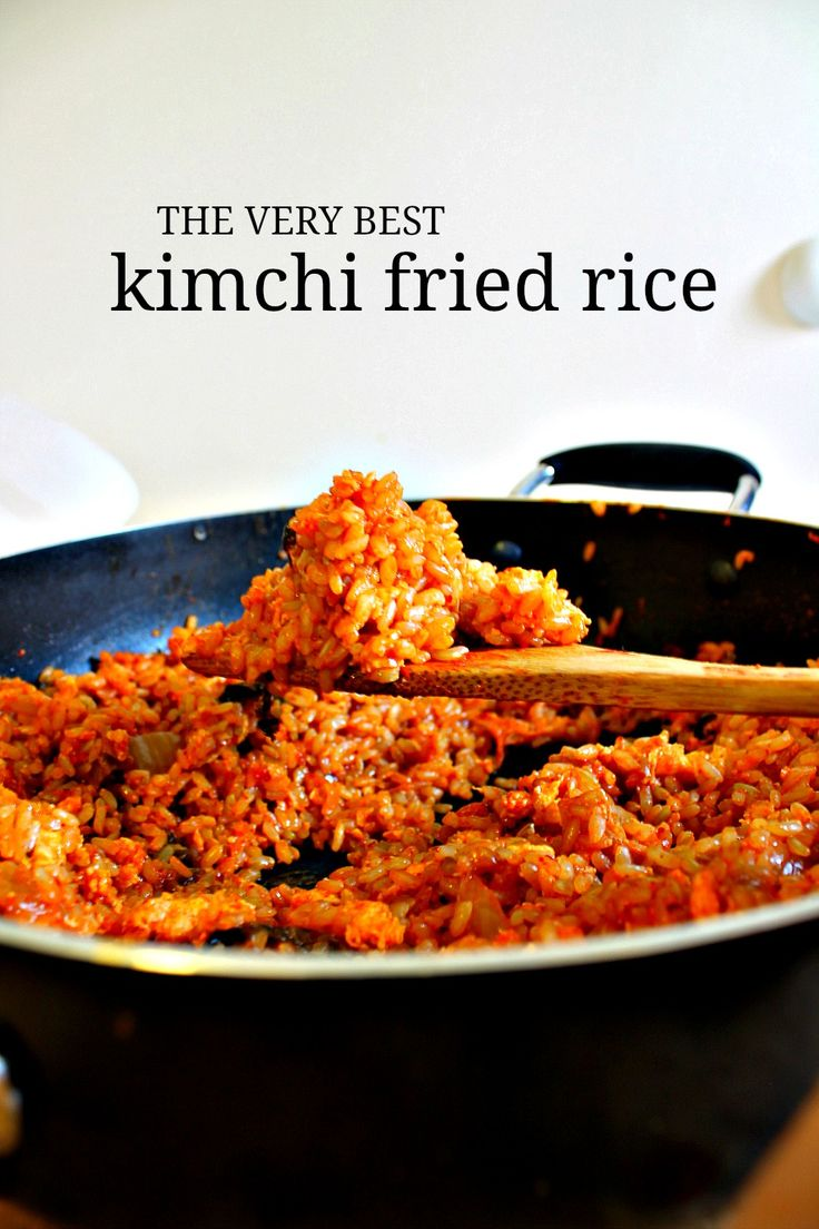 The Very Best Kimchi Fried Rice... la gastronomie coréenne me fera toujours saliver !