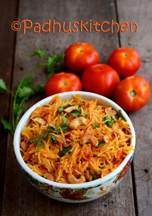 Tomato Semiya/Vermicelli Tomato Bath is a very delicious South Indian breakfast/dinner recipe made with semiya and tomatoes. The procedure...