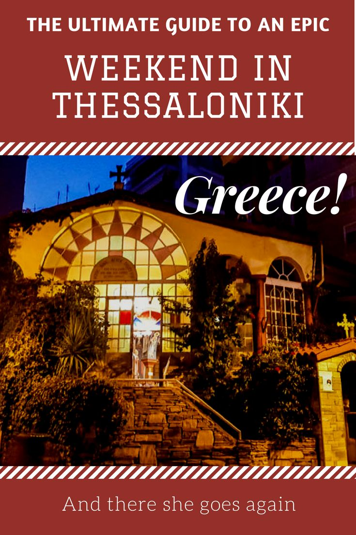 Thessaloniki is the second biggest city in Greece after the capital Athens. It is a historical marvel and a perfect place for exploring the real Greece.  #Greece #thessaloniki #greece #europe #weekend #weekendgetaways #greeklife #travel #weekendtrip #itinerary