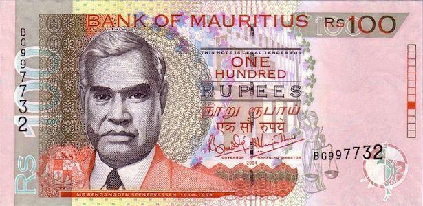 L'argent à Maurice