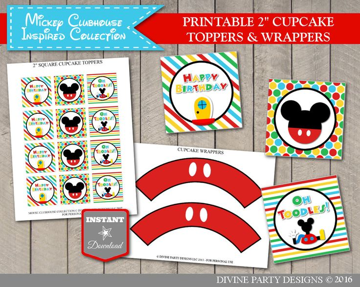 Toppers coupons printable