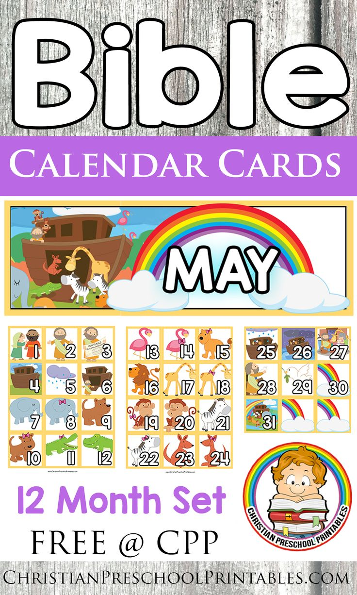 Free Bible Calendar Cards. 12 month set  of thematic Bible resources for your home preschool or children's ministry.  Free from Christian Preschool Printables!