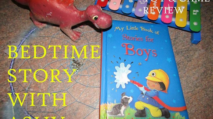 BEDTIME STORIES FOR BOYS!!!  TOBY THE VET  - the ANIMAL doctor. Zzzzzzzz