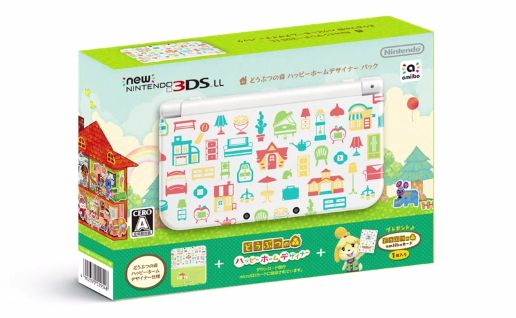Was the infamous Animal Crossing Poptart 3DS XL model just not enough for you back in 2013 with the release of Animal Crossing: New Leaf? Another special e