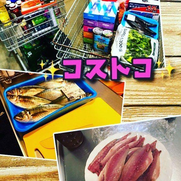 昨日は旦那さんの両親とコストコへ(*´w`*)✨ . . 楽しすぎる( *´艸`)♪ . . 大量買いしてしまった(笑) 魚が食べたくて真あじを購入!! 三枚おろしして、仕込み完了( ⁼̴̀꒳⁼̴́ )✧ . . さて、肉の小分けをしていこー🍖ww 1か月分はあるかなー( ˊ̱˂˃ˋ̱ )✨ #コストコ #大量買い #ストック万歳 #冷蔵庫大型買ってて正解w #彼ママとお買い物 #おすすめ食材を沢山教えてもらった #ありがとうございます❤️ #肉、魚、野菜の安さに感動 #ストック買いだとコストコ良いかも #健康 #食 #こだわり #日々小さなことから感謝