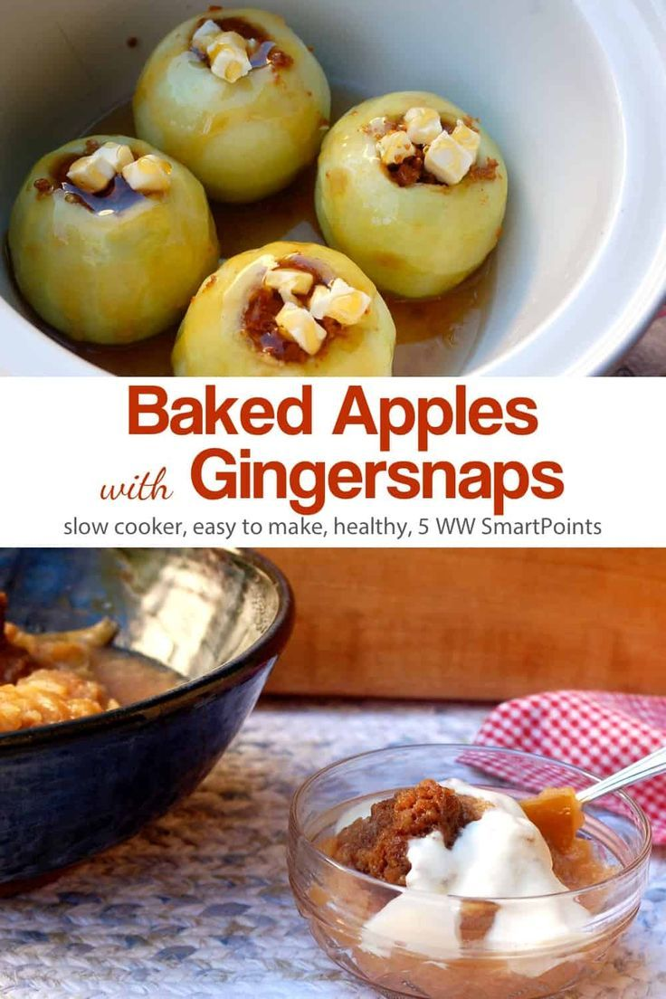 weight watchers baked apple recipe