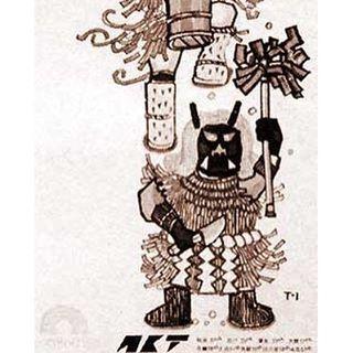 【hellokatzeeee】さんのInstagramをピンしています。 《#なまはげ#男鹿#秋田放送 #民放2局のみ #1991年 #最高 #東北#銀座 #資生堂 #化粧品 #プロ野球 #野球 #読売#巨人#朝 #朝ドラ #嵐#ジャニーズ #写真好きな人と繋がりたい #夏 #海 #お台場 #baseball #Yokohama #osaka #npb》