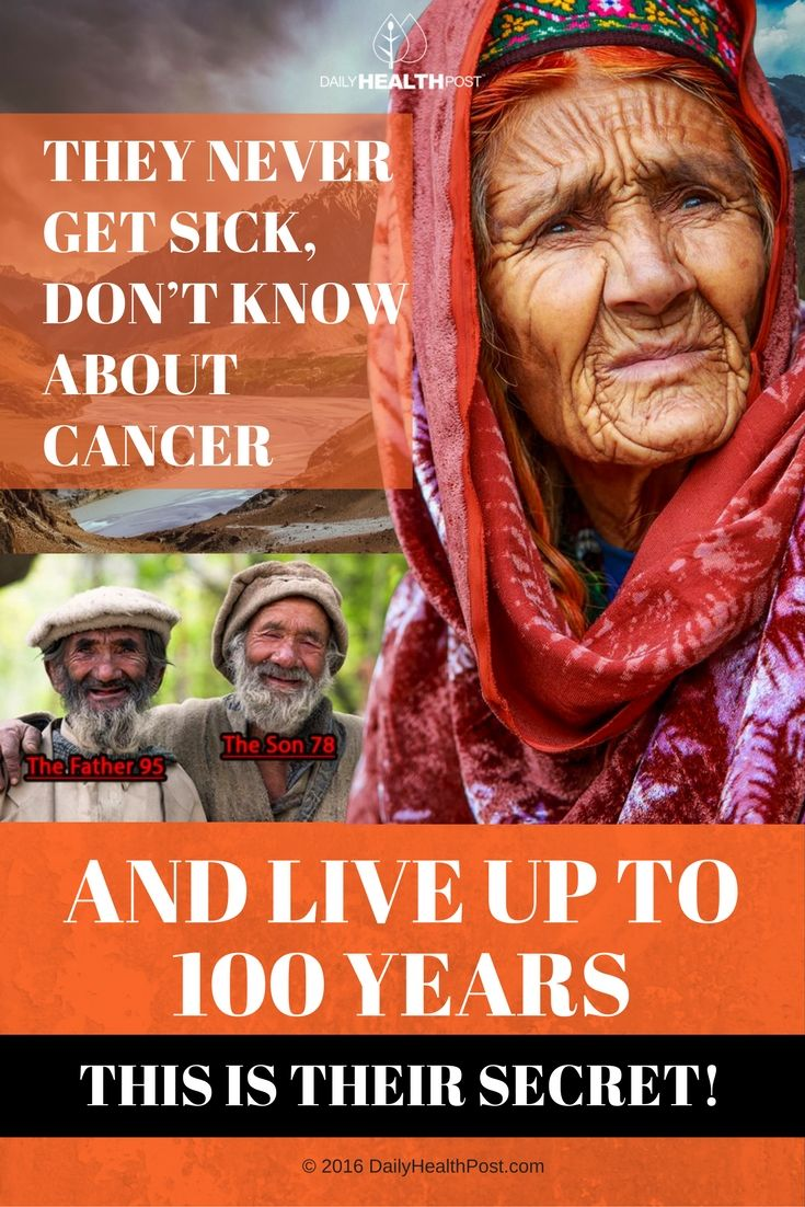 They Never Get Sick, Don't Know About Cancer and Live up to 100 years, This is Their Secret! via @dailyhealthpost | http://dailyhealthpost.com/hunza-valley/