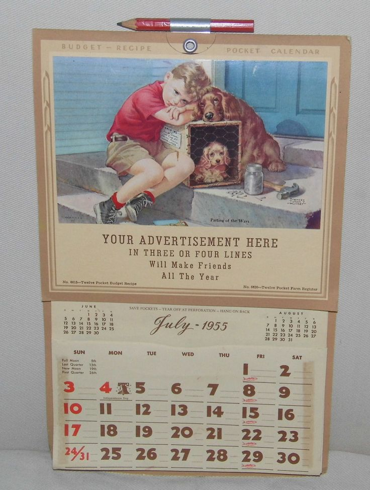 ... Calendar Boy Cocker Spaniel Dog Vtg Frances Tipton Hunter Print | eBay