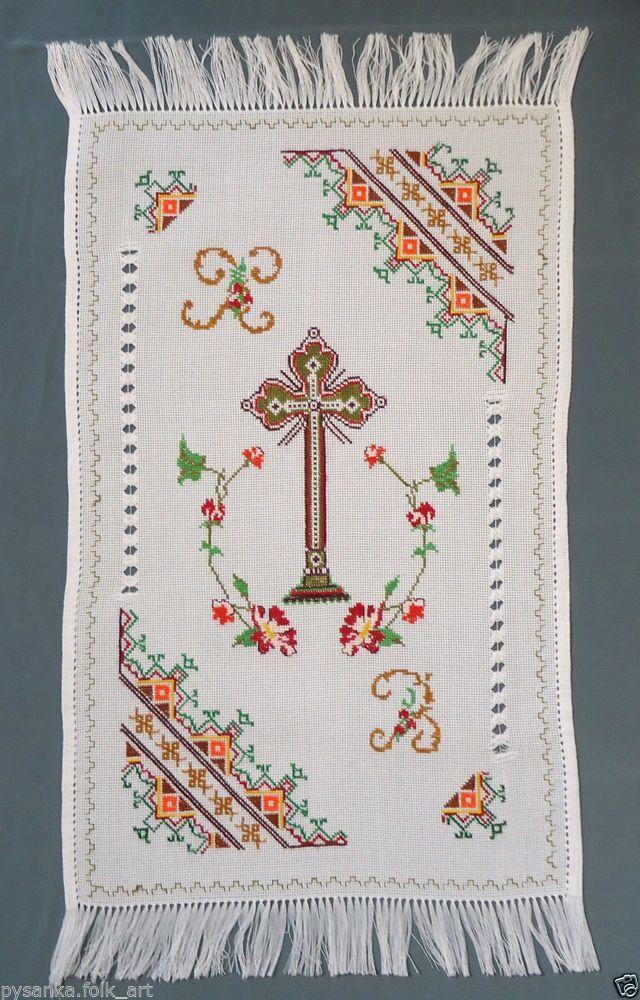 Hand Embroidered Easter Basket Cover (Rushnyk)