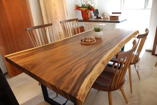 森の贈り物 オーダー家具/一枚板テーブル工房ショップ