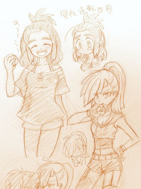 Hau and gladion have been genderbent and I love it