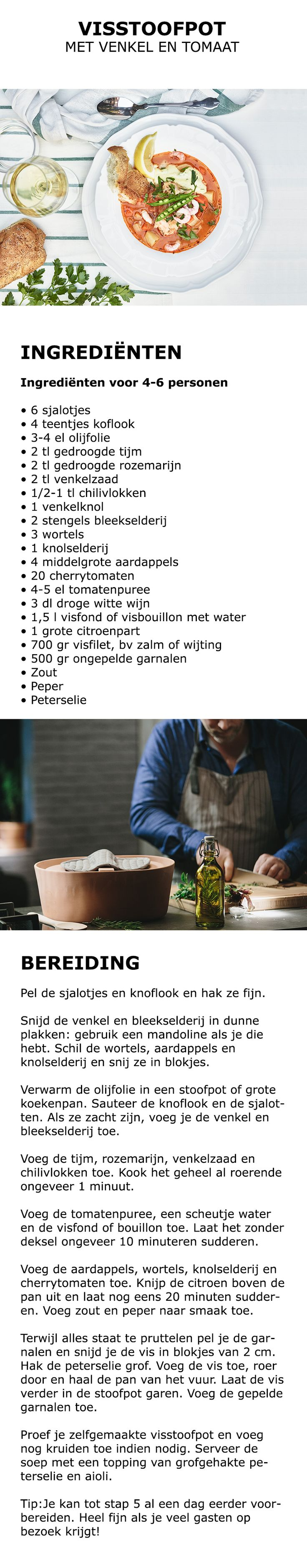 Inspiratie voor de culinaire fijnproever - Visstoofpot met venkel en tomaat…