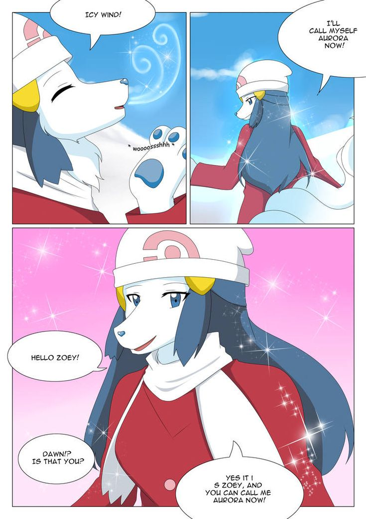 Dawn of Aurora Page 5 By Trainerashandred35 by FireFox25